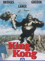 【電影推薦】《金剛:骷髏島》暢快淋漓的怪獸電影